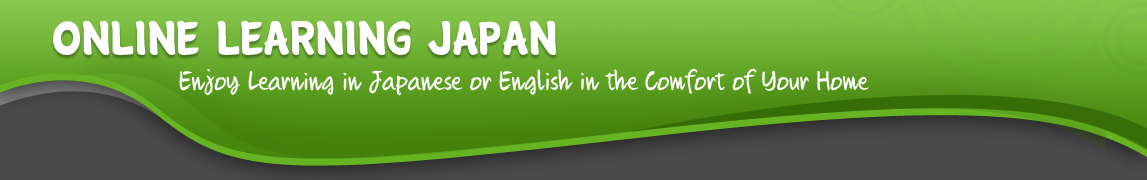 Online Learning Japan